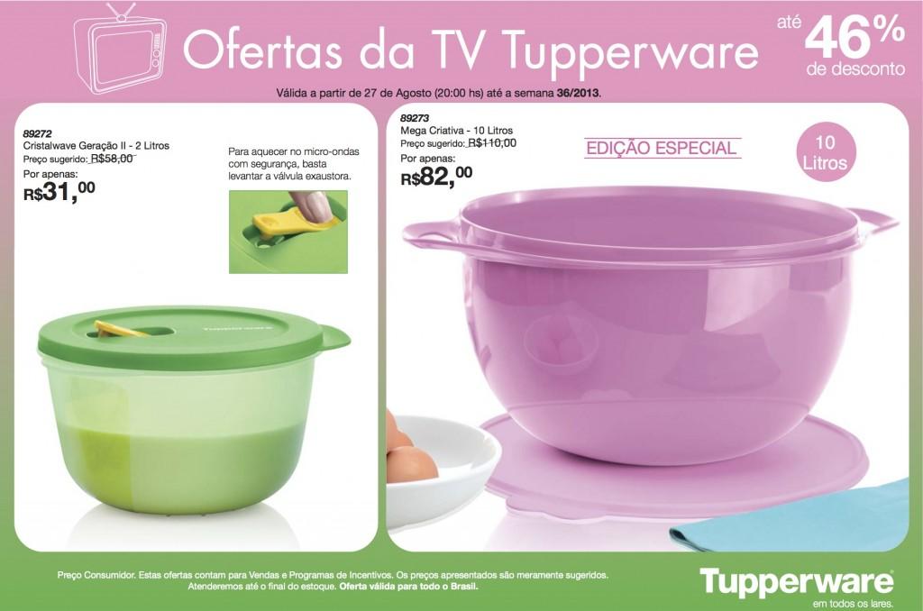 Термосервирователь Tupperware - 999руб.-Tupperware